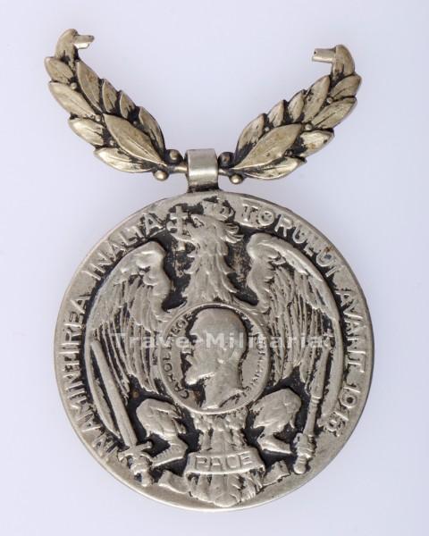 """Rumänien - Medaille """"Begeisterung des Vaterlandes - Balkankrieg 1913"""""""